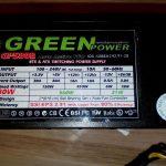 power 580w green (1)